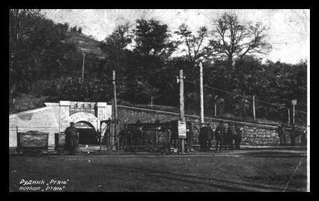 rudnik Rtanj Greta i Julius Minh